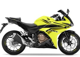 2016 Honda CB500X, CBR500R, CB500F ve NC750X